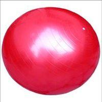 Gym Ball thumbnail image