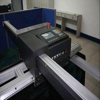 affordable SNR-QB portable cnc cutting machine thumbnail image