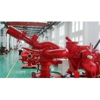 Fire fighting system Marine fire fighting equipment