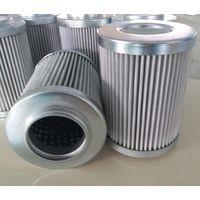 Replace LEEMIN FX-19025H filter element