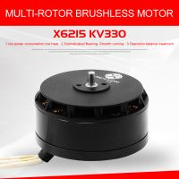 X6215 uav remote control drone brushless motor for multicopter aircraft models
