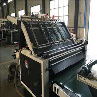 semi automatic vacuum flute laminator machine thumbnail image