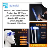 double-sided anti-fogging protective face shield/mask thumbnail image