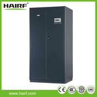 Hairf computer room cooling precision air conditioner thumbnail image