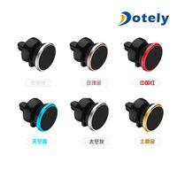 Car Air Vent Phone Holder 360 Degrees Rotation Magnetic Car Mount Cellphone Holder thumbnail image