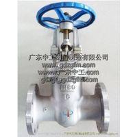 Stainless steel flange valve thumbnail image