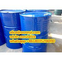 Factory Vinylene carbonate CAS NO.872-36-6whatsapp +8618035298490