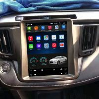 Vertical Screen 10.4 Inch Android Car Multimedia Navigation For Toyota RAV4 2014-2018 thumbnail image