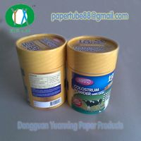 Biodegradable Food Grade Kraft Paper Can Packaging for Gift and Cosmetic