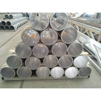 Hollow Aluminium pipe