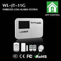 wireless GSM alarm system with APP and build-in battery