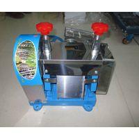 Manual Sugarcane Juice Extractor machine