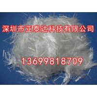 e-glass fiber chopped strand for roofing sheeet