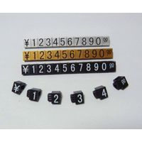 PRICE CUBE KIT for SHOP DISPLA,Jewellery Price Tags