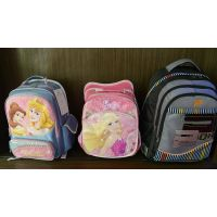 Sweete Princess school bags for girls