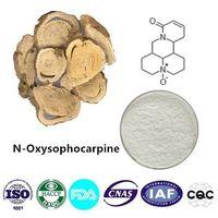 N-Oxysophocarpine  98% HPLC CAS NO:26904-64-3 1g/bag thumbnail image