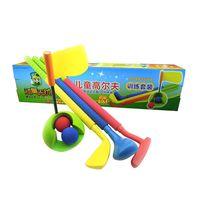 Kids Golf Toy SET