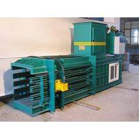 Waste Paper Baler EPM-30