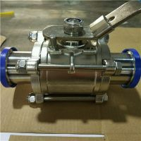 Stainless Steel Sanitary 3 pieces Ball Valve thumbnail image