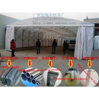 Galvanized pipe push and pull tents, Guangzhou push and pull tents factory outlets thumbnail image