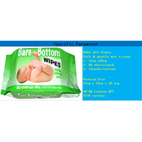 2016 new design wet wipes