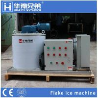 1T per day flake ice machine with air cooling