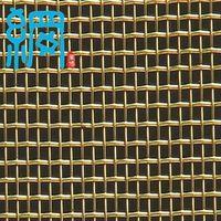 12 mesh brass wire mesh
