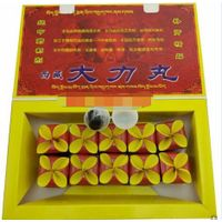 DA LI WAN SEX ENHANCER PRODUCT GOOD EFFECTIVE ENHANCER PRODUCT