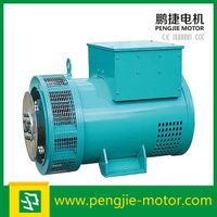 AC single phase and three phase permanent magnet synchronous alternator generator