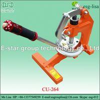 CU-264 Fabric Sample Cutter Handheld Paper Cutter thumbnail image