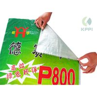 Bopp Laminated PP Woven Bags For Animal Feed 20kgs 50kg thumbnail image