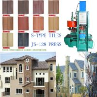 JS-400 color roof tile making machine thumbnail image