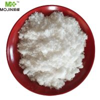 Factory Supply chemicals raw material DP-300 cas3380-34-5 Triclosan thumbnail image