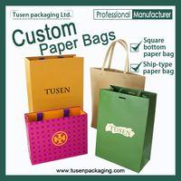OEM Paper Bags thumbnail image