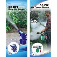 Motor Mist Sprayer(OR-DP1 Power Sprayer) thumbnail image