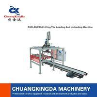 ckd-600/800 lifting tile loading and unloading machine thumbnail image