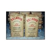 PVC resin(Polyvinyl Chloride)