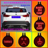 emotional led car sign can convert to 5 expressions, thumbnail image