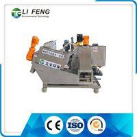 sludge dewatering press machine thumbnail image
