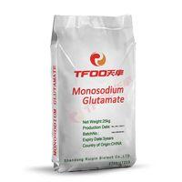 TFOO MSG(monosodium glutamate)