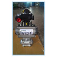 China ball valve with pneumatic actuator
