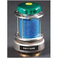 Moisture absorption filter