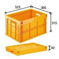 Plastic Crate (National Collapsible Containers)