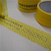 security tape with serial number and perforation