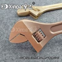 Non sparking Tools Adjustable Wrench Spanner thumbnail image