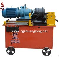 HGS40 Rebar Threading Machine