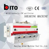 QC11K hydraulic cnc plate metal guillotine cutting machine