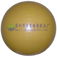 Gym Ball Yoga Ball