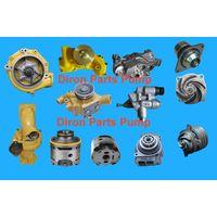 Water Pump thumbnail image