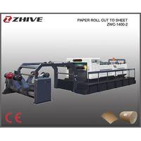 Servo Precision High Speed Sheet Cutting Machine